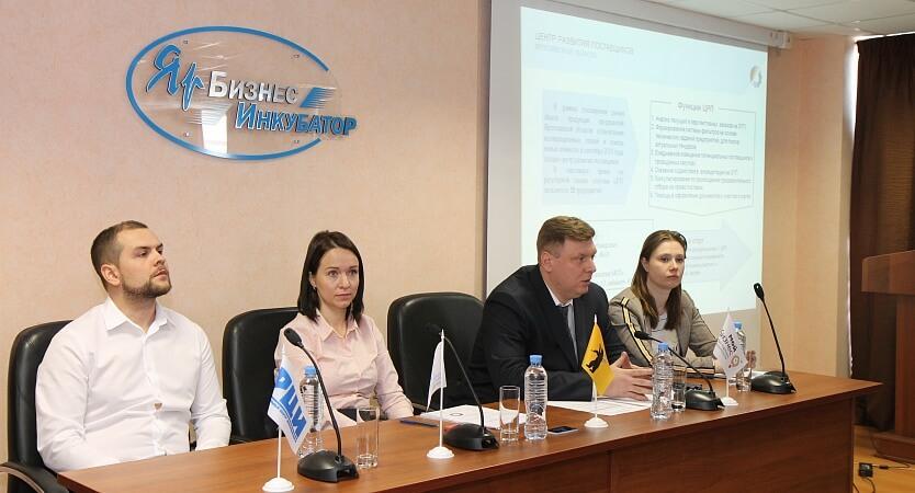 В Ярославском бизнес-инкубаторе прошёл семинар по новым инструментам для заключения контрактов